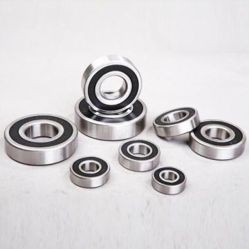 45 mm x 85 mm x 19 mm  NACHI NUP209EG cylindrical roller bearings
