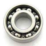 80 mm x 125 mm x 20,25 mm  NACHI 80TBH10DB angular contact ball bearings